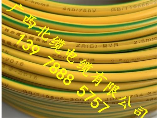 广西北缆电缆铜芯电缆对比铝芯电缆的几点优势